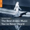 Anis Benhallak: S'ayda (taken from The Best Arabic Music You've Never Heard)