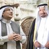 @alhaddadartist محمد الحداد - اهل الحسد Mohammad Alhaddad AHEL AL5ASD