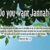 Jannat By Shaykh Abdur Razzak Bin Yusuf[21 March,2014}(2)