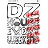 HOUSE EVERY WEEKEND / SHOW ME LOVE (MASHUP)