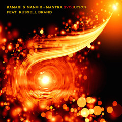 Kamari & Manvir - Jai Maa Durga