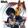 Black Bullet Opening [8bit] cover