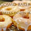 Baker's Dozen 18