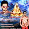 GORA LIYE PHIRE WARR MAALA Best Bhole baba song 2015-Shivratri Kawar song Shiv Leela- Ravi Kumar