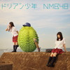 nmb48-durian-shounen-indonesia-version-cover-ivan-arisetya