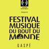 Pré-Festival Musique du Bout du Monde - Entrevue avec Carmen Léger