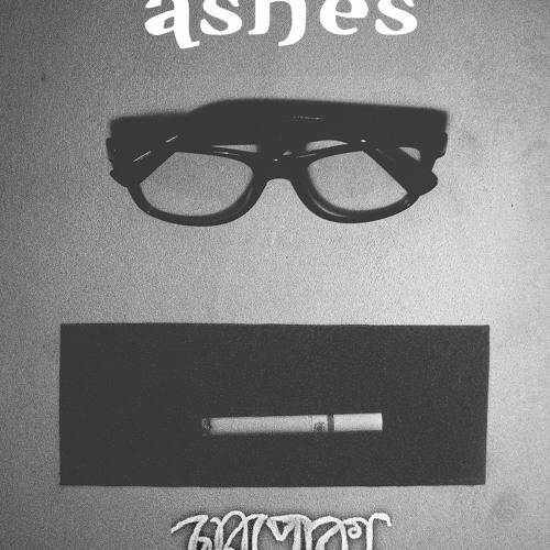 Ashes - Thrilled to start the year off with Data... | Facebook