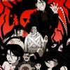 Fullmetal Alchemist Brotherhood Ending 3 Tsunaida Te.mp3