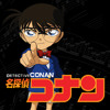 Detective Conan Main Theme - Arranged! [Case Closed]