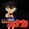 Detective Conan Main Theme - Arranged! [Case Closed]