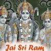 Kasam Ram Ki Khana Hai Full Bass Mix By Dj Sandy