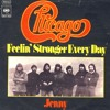 CHICAGO - Terry Kath - FSED 1973 mp3