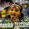 kasam ram ki khana hai new Mix By Dj Manohar