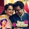 Heartbreak Theme Of Tanu & Manu   Tanu Weds Manu Returns