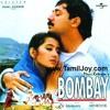 Antha Arabi kadaloram (Bombay) - Cover - by Benedict Dass
