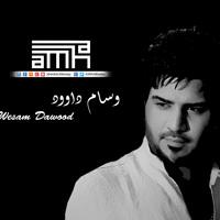 """Wesam Dawood """" Ma5nog """" new 2015 وسام داوود """" مخنوك """" جديد Artwork"""