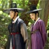 Jang Jae In - Secret Paradise  - Scholar Who Walks In The Night OST Part.1