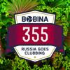 Russia Goes Clubbing #355