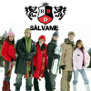 RBD - Sálvame (Single)