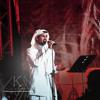 Download خالد عبدالرحمن - عيون الحب Mp3