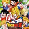 Dragon Ball Z Budokai Tenkaichi 3 - The Meteor