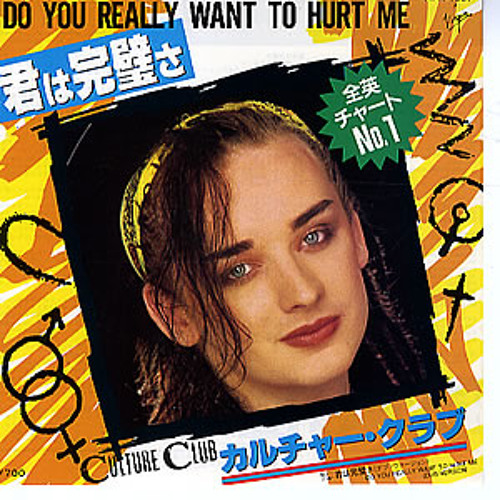 Culture Club Do You Really Want To Hurt Me Exhibit A By