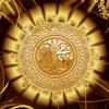 Qaseeda Burda Sharif___Qari Waheed Zafar Qasmi