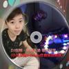 DJ煜翔 - 至死不渝 等妳回來(小瓜專屬64kbps低音質試聽版) mp3