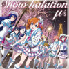 Dani feat Miku Hatsune - Snow Halation (Indonesian version) [Love Live! µ's cover].mp3