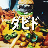 Free Download ChillyCheeseFries-Mix Mp3
