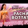 PACHA BOTESINA ' BAHUBALI SONG ' CLUB EXCLUSIVE MIX BY DJ KARTHIK FZ