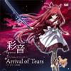 11 EYES - Arrival of Tears