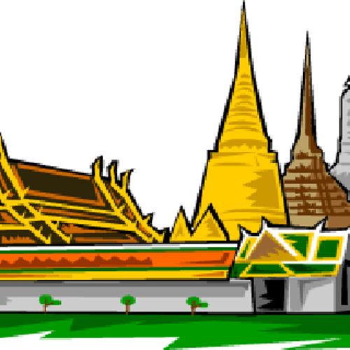 กิจกรรมงานภาษาไทยรำลึก 25 สิงหาคม นี้