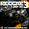 Download 32 - MERCLLESS - ALRIGHT Mp3