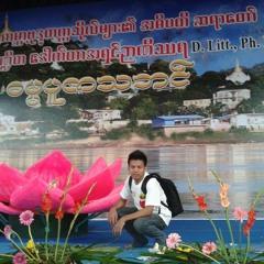 Shwe Htoo - - -- - -- - --- Myanmar New Love Song 2013