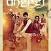 ANGREJ Movie Review by RJ MEET