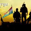 Dilshad Said -  Peshmerga
