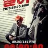 BIGBANG(GD&T.O.P) - 쩔어 (ZUTTER)