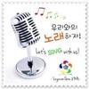 Jung Eun Ji & Seo In Guk - All For You Cover by Edwin, Chriselia, Kesha, Reggy
