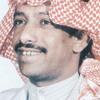 Download قديم | فهد بن سعيد - كل ساعة من حياتك رايحه Mp3