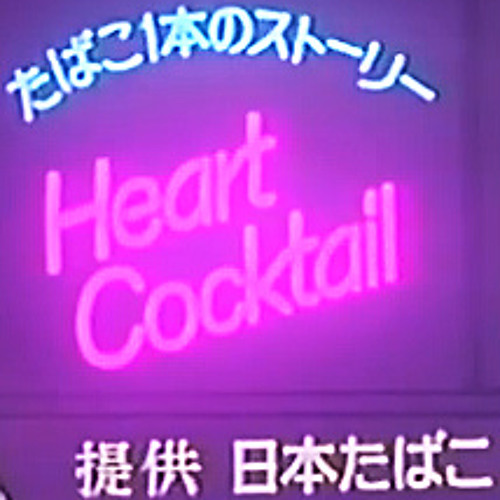 の主人公 Heartbeat Soap Opera 恋に落ちます