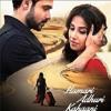 Humari Adhoori KaHani (unplugged)