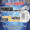PROMOÇÃO CD JORGE E MATHEUS Gazeta FM 105,9Mhz - Orlândia