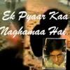 Karaoke-lmb-Ek Pyar Ka Nagma Hain.3gp