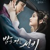 [practice] loving you again (ost the scholar who walks the night)