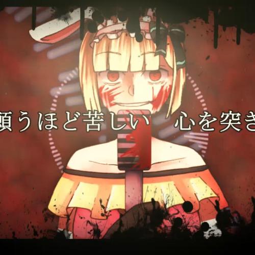 【Anna Nyui】 Kodoku No Bannin 【UTAU Cover】
