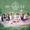 G-FRIEND (여자친구) – Me Gustas Tu (오늘부터 우리는) (Cover By Angel)