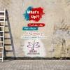 Download واتس أب - شبكة الصحفيات السوريات Mp3
