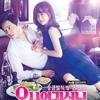 Park Bo Young (박보영) - Leave (떠난다) - Oh My Ghost (오 나의 귀신님) OST Part 3 (www.savelagu.com)[1]