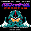 Pacific Rim Theme (80s Remix)